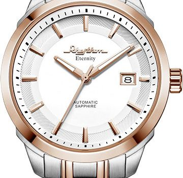 Rhythm eternity automatic men's wrist watch in textured silver dial with date two tone bracelet & case